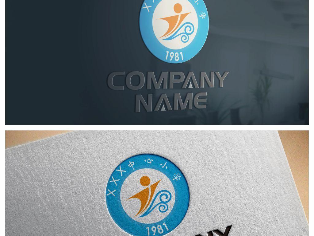 蓝色简约创意学校教育标志logo矢量图片设计素材_高清图片