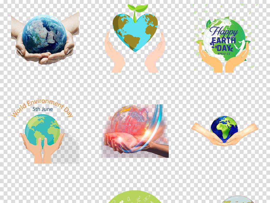 卡通手绘手捧地球保护绿色地球png素材