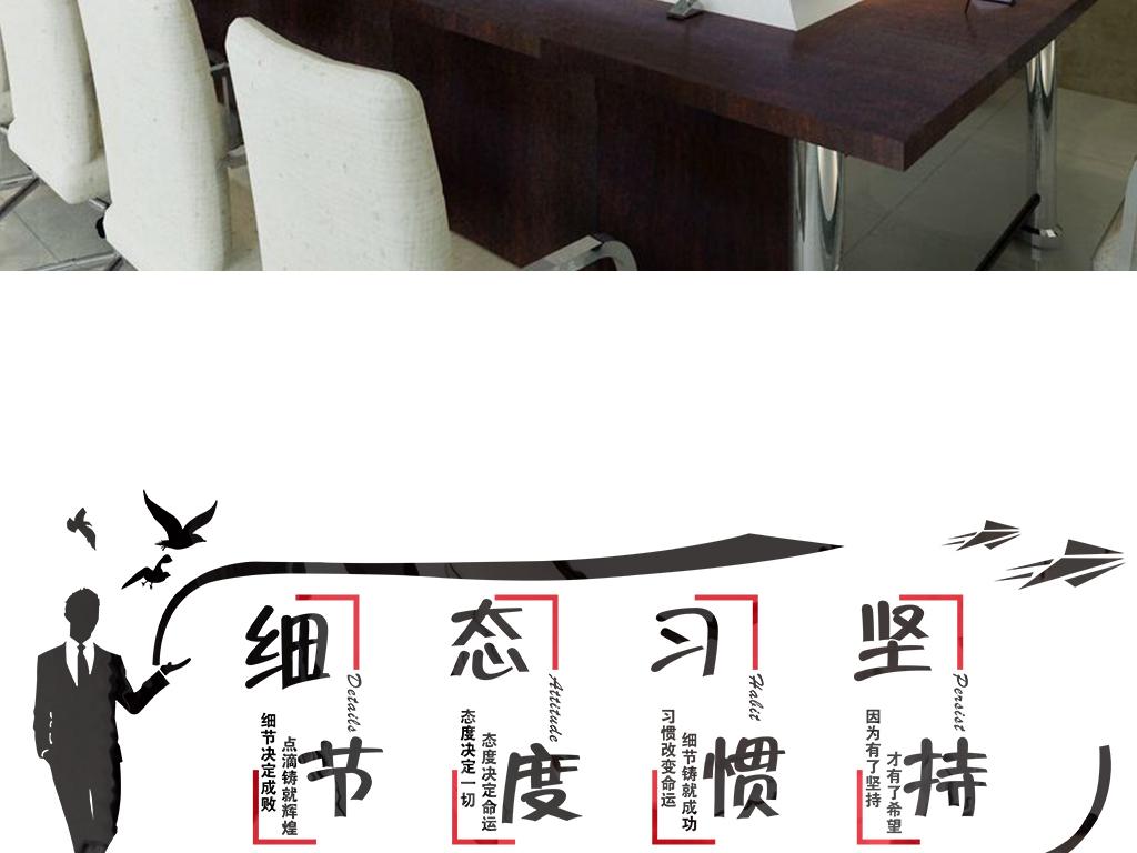励志公司办公室学校教室宿舍企业背景装饰标语文字防水自粘墙贴纸