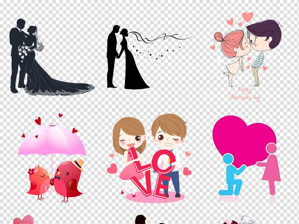 卡通手绘情侣夫妇剪影图片png免抠素材