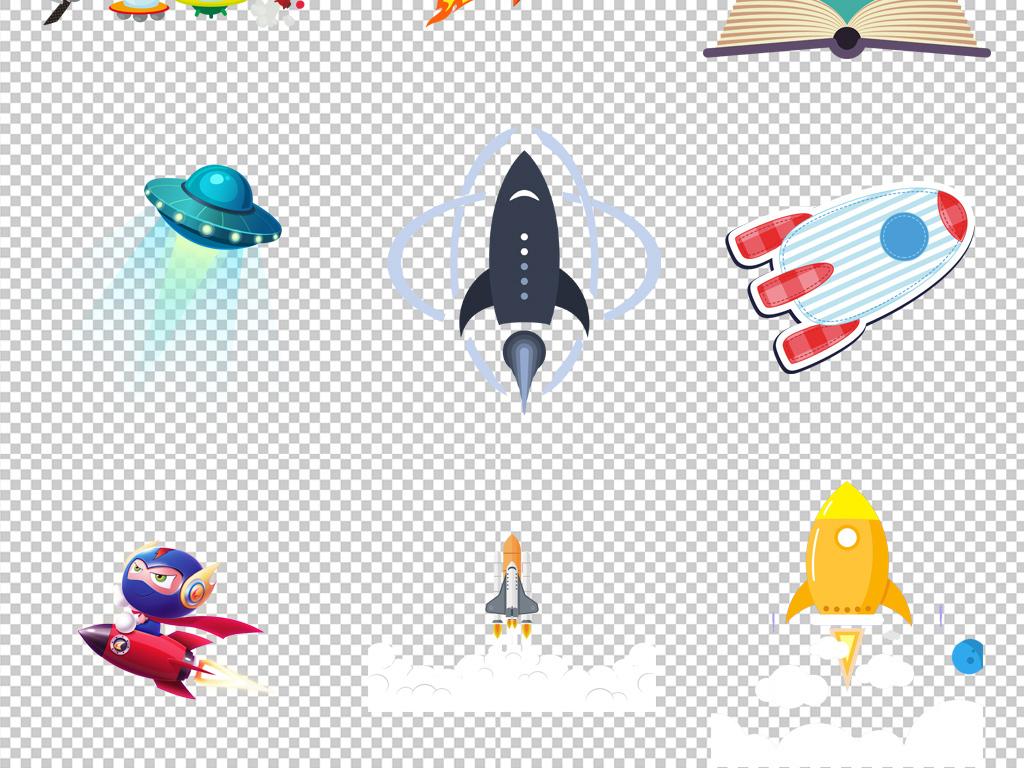 卡通可爱火箭png免扣元素