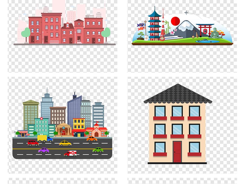 卡通扁平化城市建筑彩色房屋剪影png素材