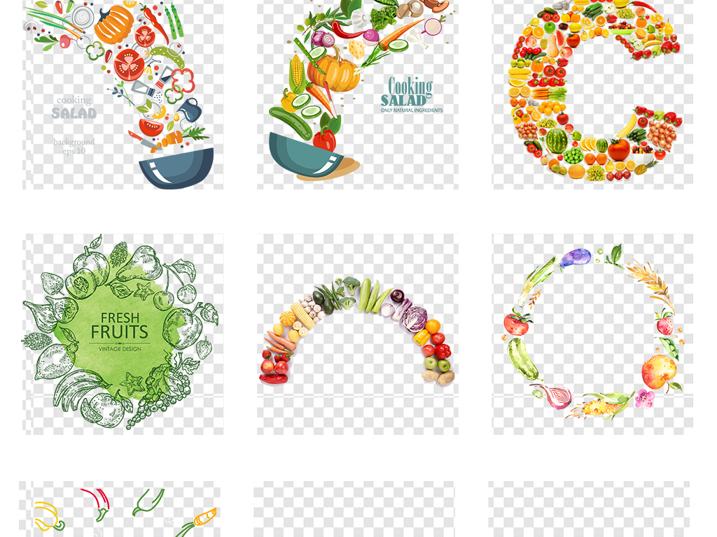 水果形状手绘卡通新鲜蔬菜png背景素材
