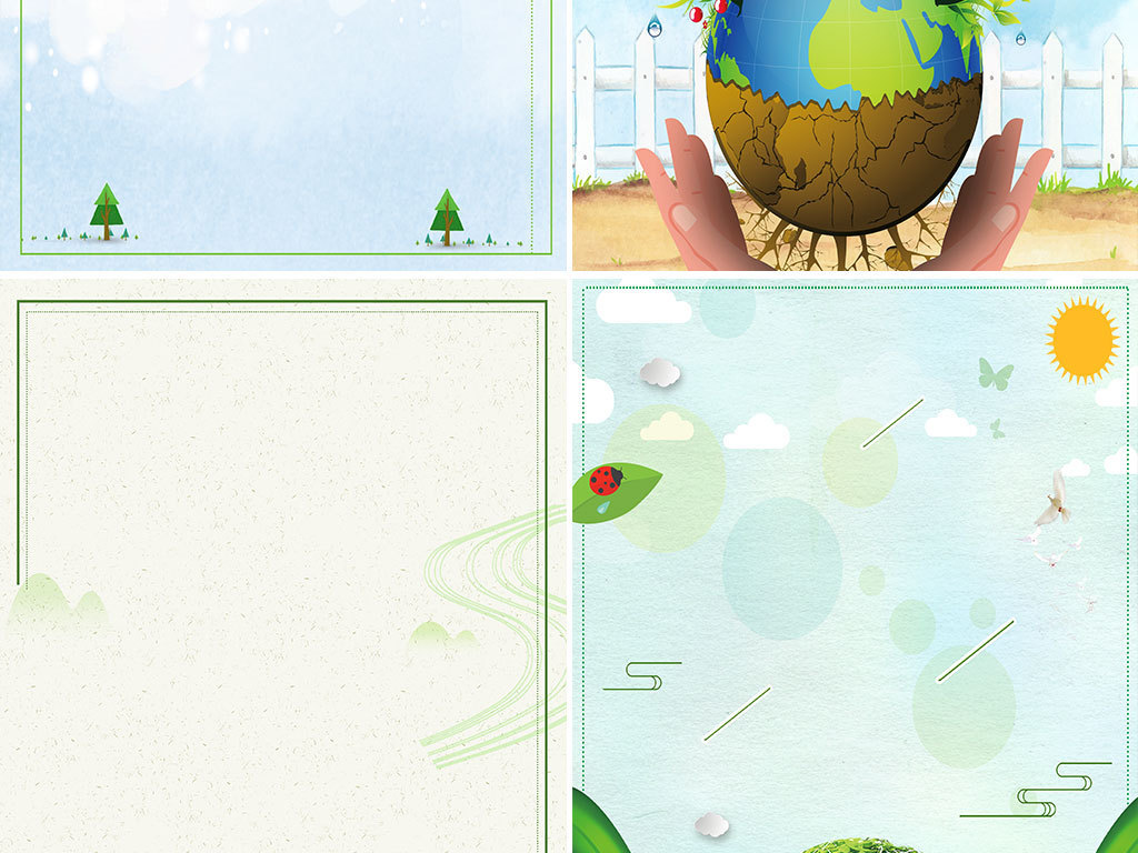 背景 广告背景 卡通/手绘 > 绿色城市绿色家园公益环保宣传海报图