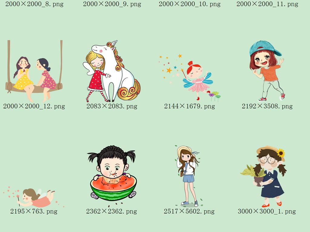 手绘时装背影插画女孩人物卡通人物手绘人物卡通女孩彩绘女孩文艺女孩