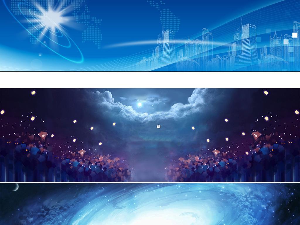 蓝色科技海报背景banner素材