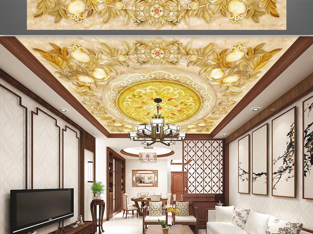 3d富贵有余奢华新中式大理石吊顶图片
