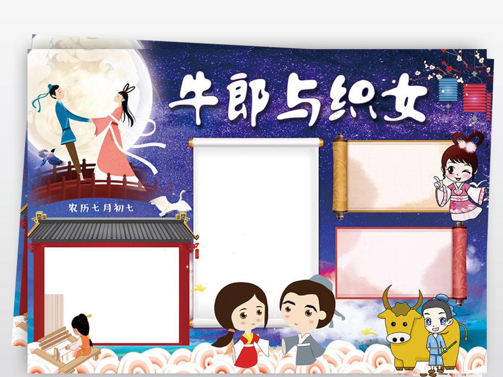 爱情                                          中秋节牛卡通
