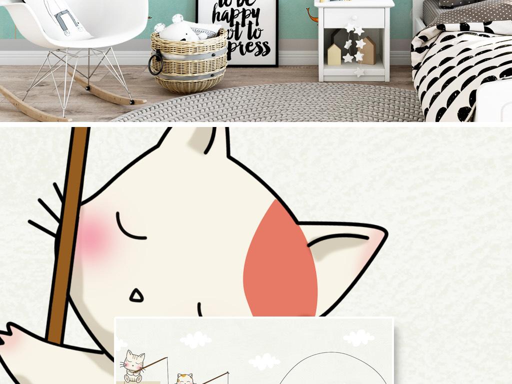 猫咖儿童房手绘卡通猫咪钓鱼趣味背景墙