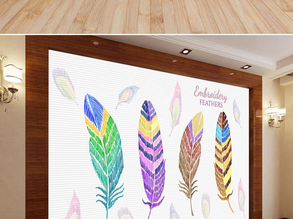 > 时尚简约手绘彩色孔雀羽毛客厅背景墙装饰画  素材图片参数: 是否可