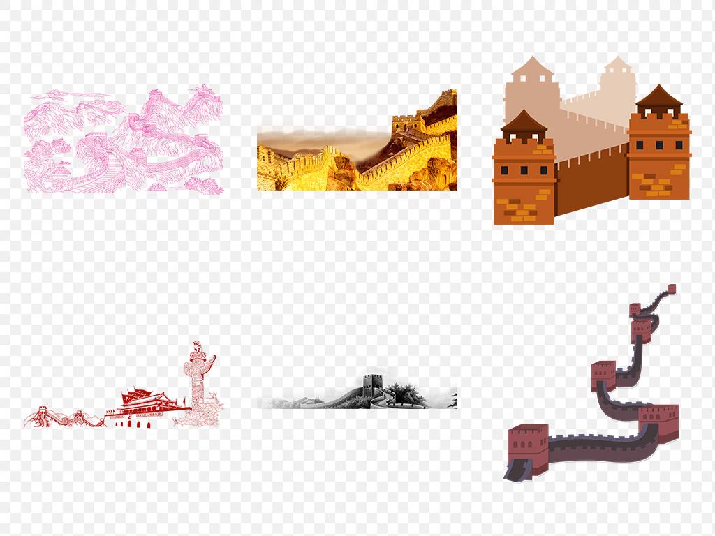 卡通手绘北京长城旅游景点海报素材背景png