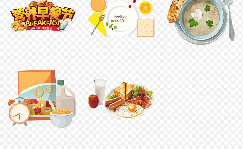 饮食营养早餐磨豆浆透明背景手绘