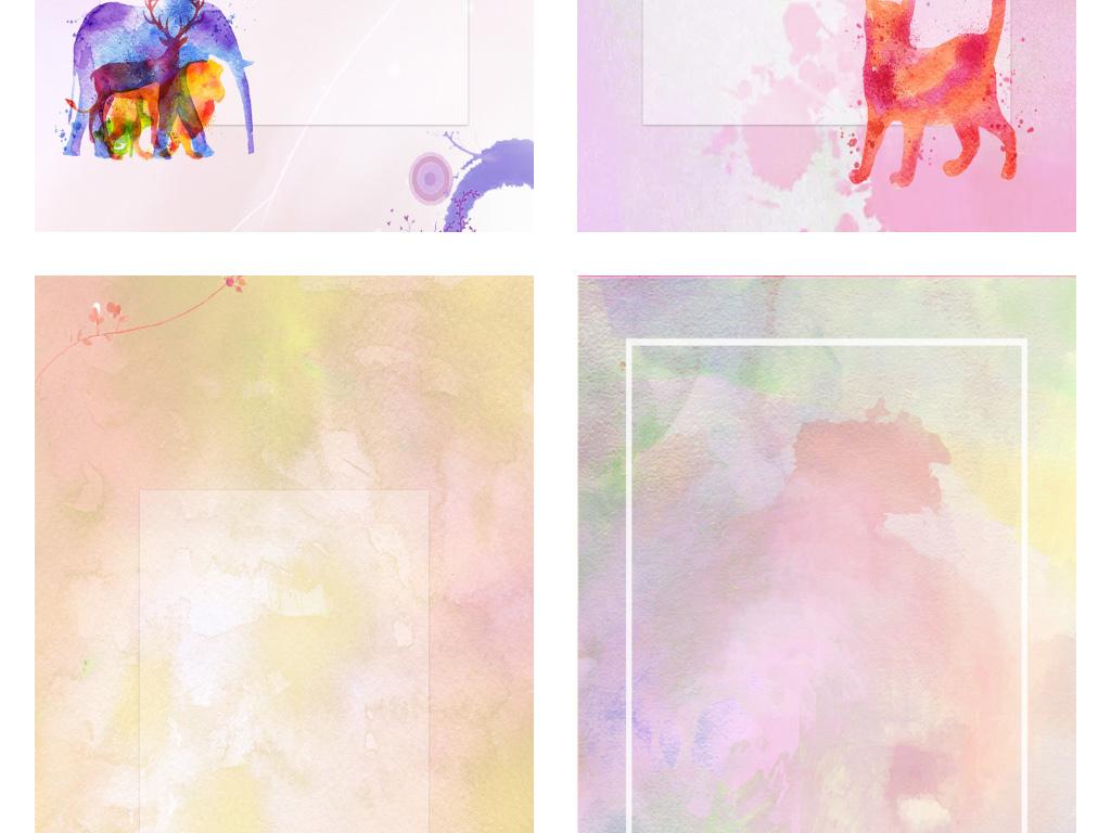 手绘小清新水彩底纹展板海报背景图