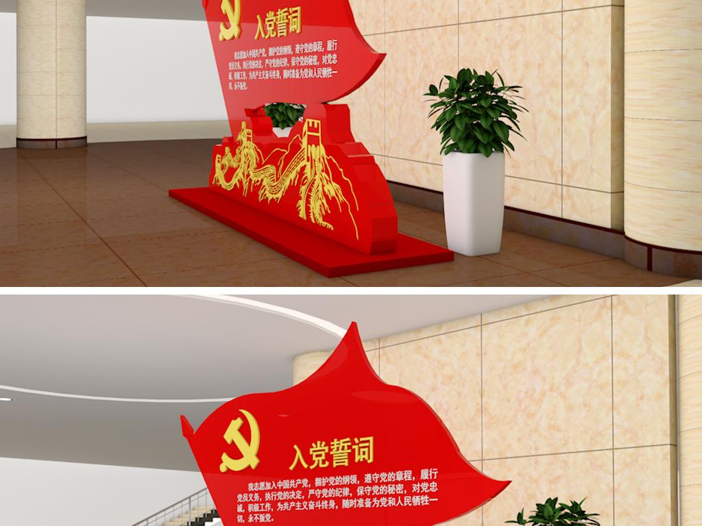 党雕塑                                          中国梦图片