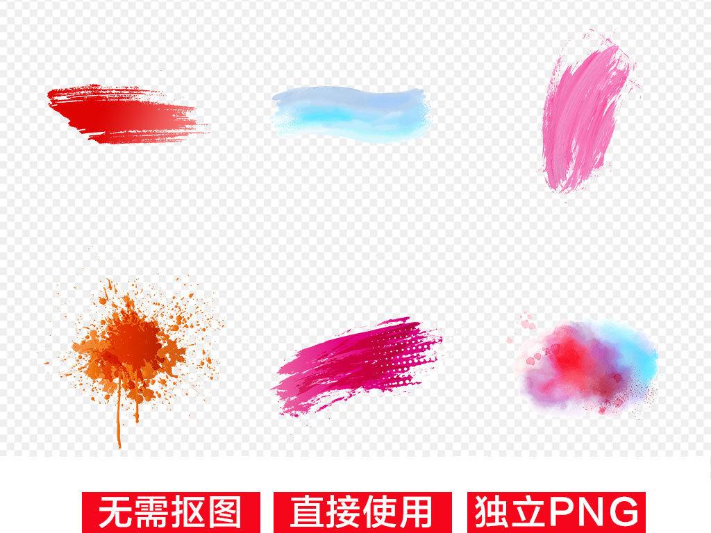 油漆                                          创意广告手绘彩绘卡