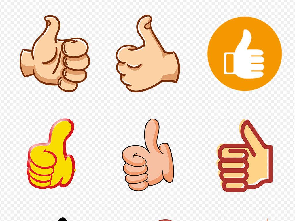 卡通大拇指点赞手势动作海报背景PNG素材图片 模板下载 12.02MB 手势大全 标志丨符号