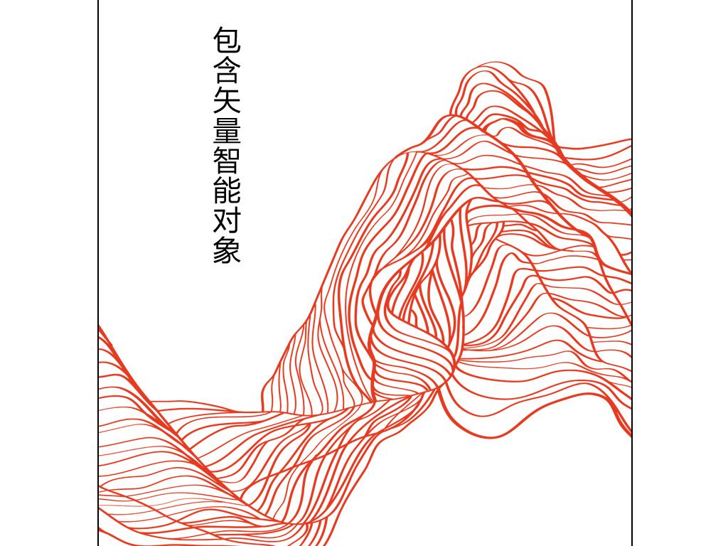 新中式金色立体线条蓝色水墨抽象装饰画