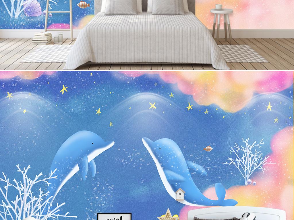 手绘梦幻海豚儿童背景墙