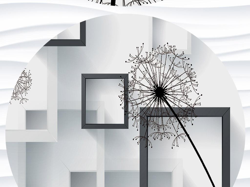 立体手绘梦幻蒲公英方块方框背景墙壁画