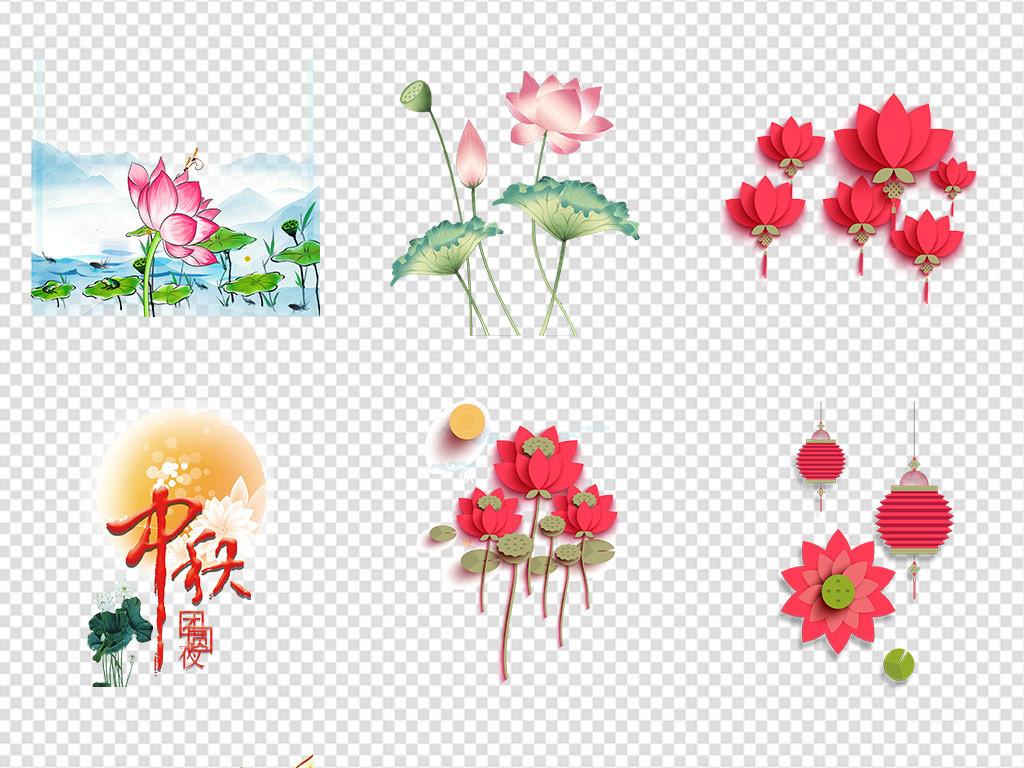 中国风中秋荷花荷叶png透明背景免抠素材