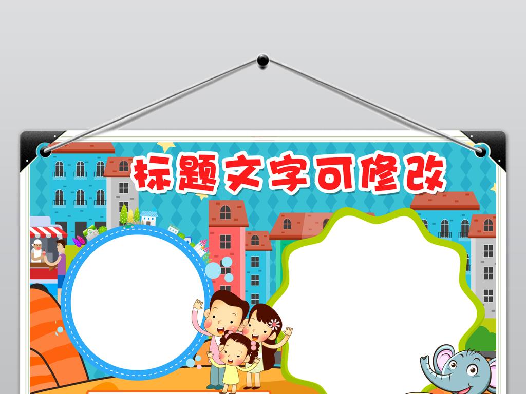 简单的思乡古诗手抄报_经典网