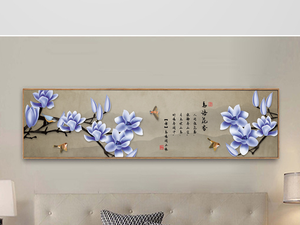新中式手绘工笔花鸟山水时尚床头画装饰画