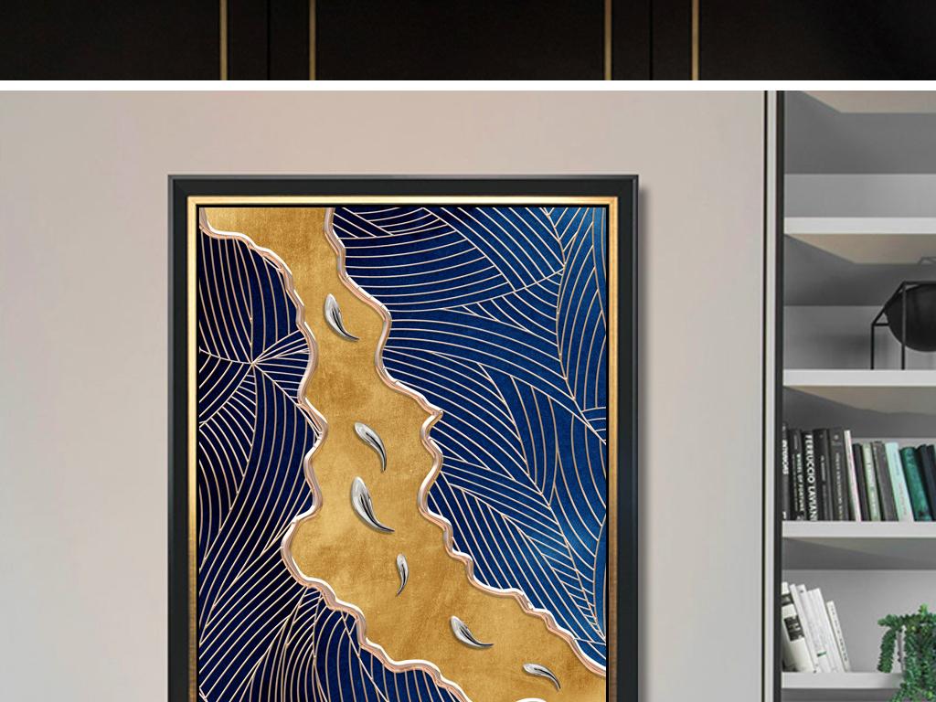 北欧抽象立体金线游鱼装饰画