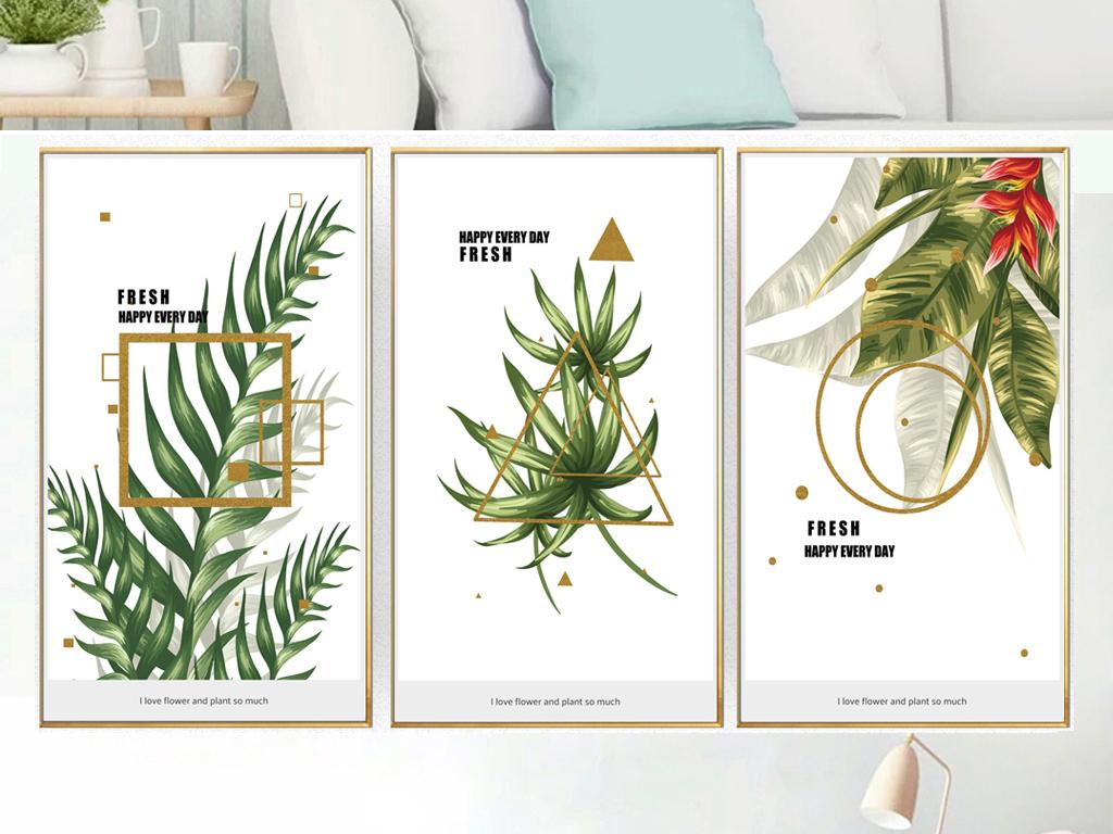 ins水彩植物现代简约手绘小清新北欧装饰