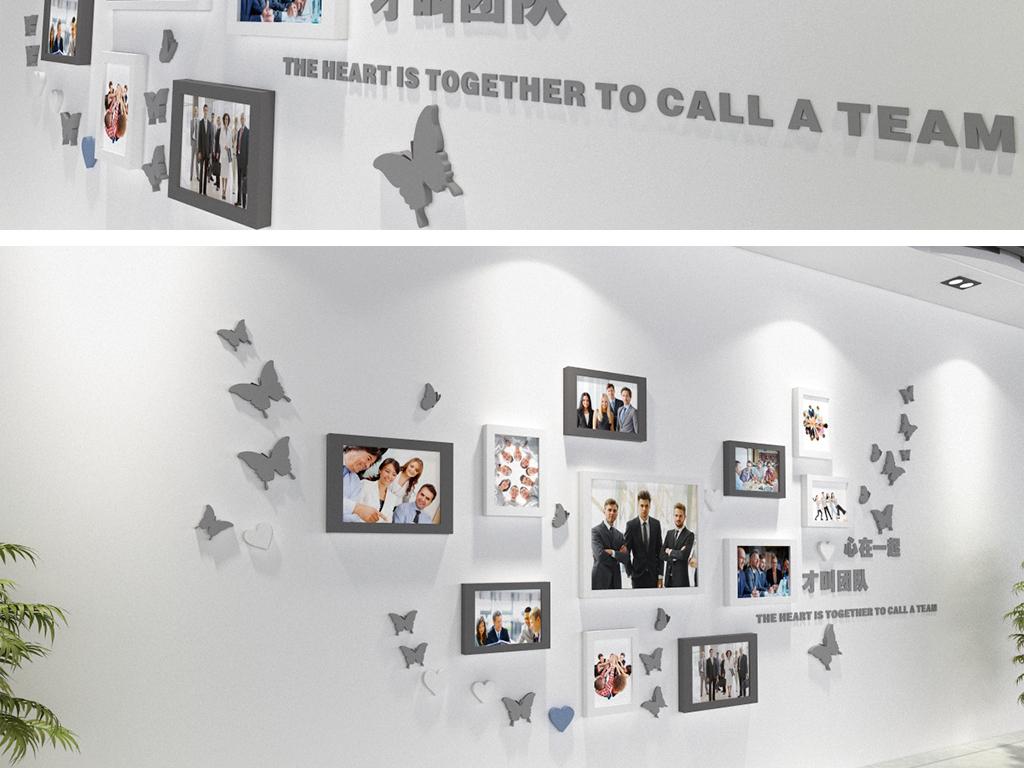 展厅照片墙公司员工风采效果图设计图片 高清下载 效果图64.72MB