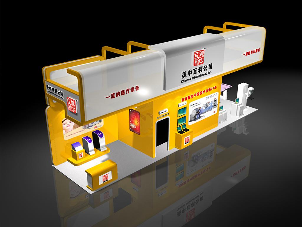 医疗设备展览展示模型素材设计3d模型下载图片