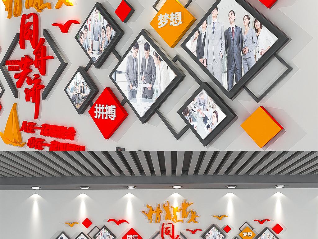 创意多边形个性企业照片墙员工风采文化墙模板图片