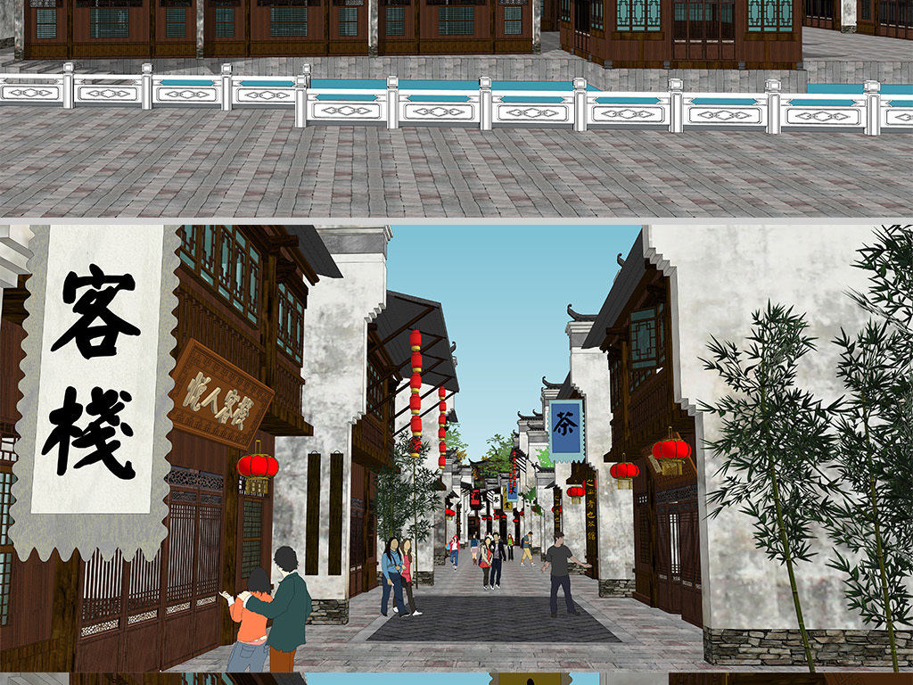 中式徽派仿古建筑商业街规划设计su模型