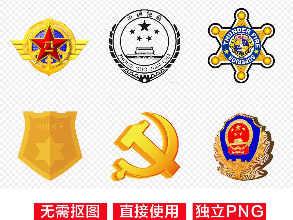 警徽矢量图                                          警卫警察卡通