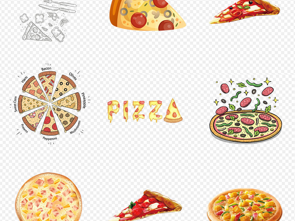 手绘美食美味披萨海报背景png免扣素材