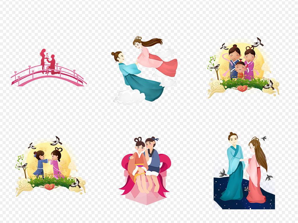 可爱卡通情侣七夕节人物恋爱海报素材背景png
