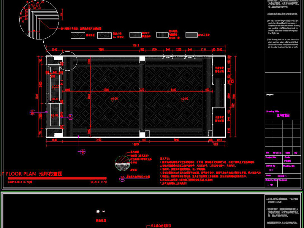 cad现代风格服装店装修施工图平面设计图下载(图片1.