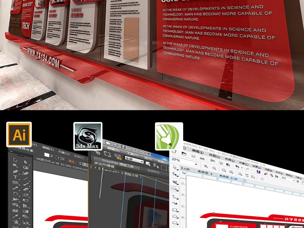 照片墙员工创意精品中国风红色企业文化展厅企业照片墙文化照片文化图片