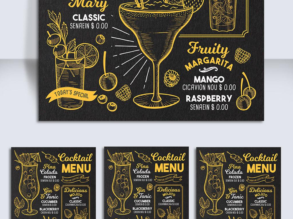 手绘餐饮冷饮饮料菜单设计
