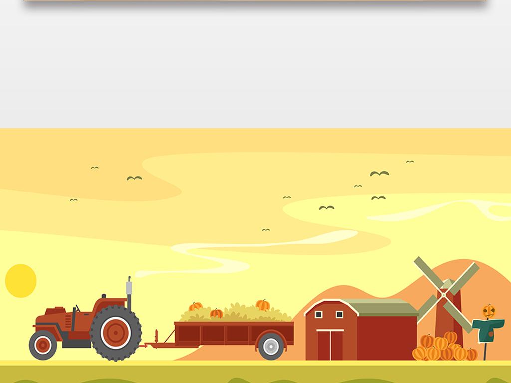 手绘金黄色的秋天农庄景色插画设计矢量图