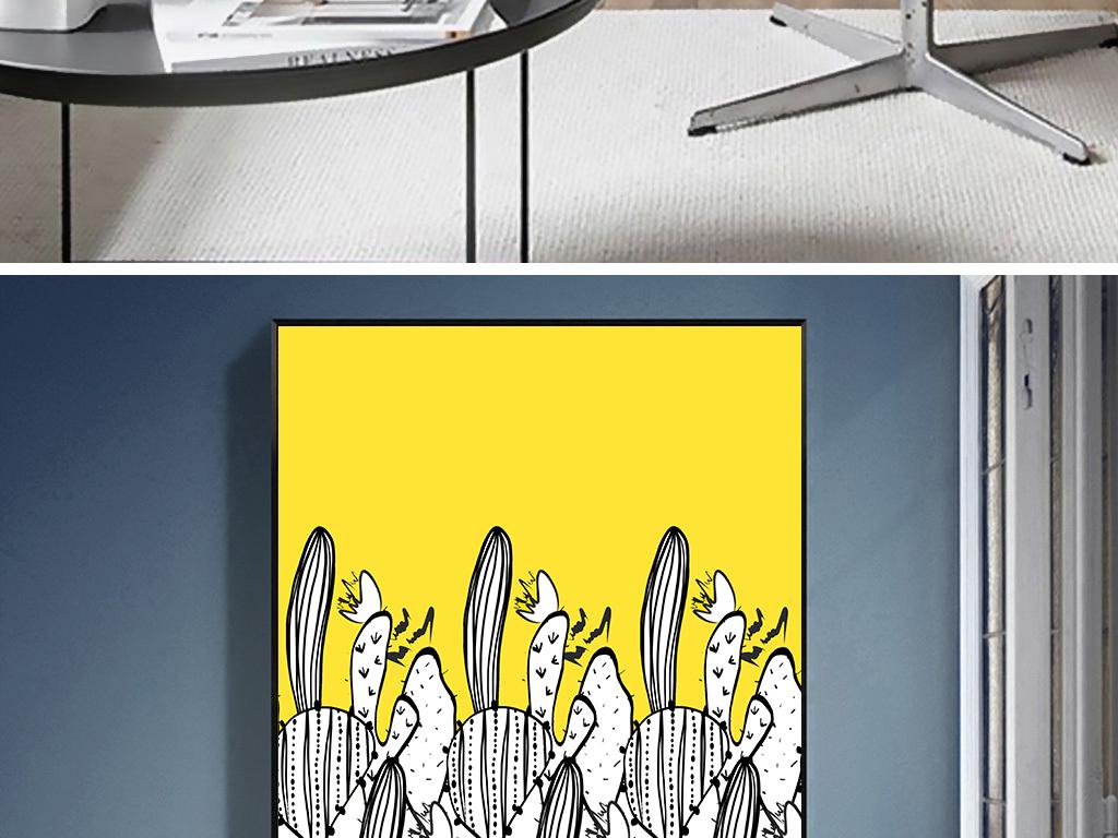 装饰画 北欧装饰画 植物花卉装饰画 > 北欧ins风手绘水彩仙人掌盆栽