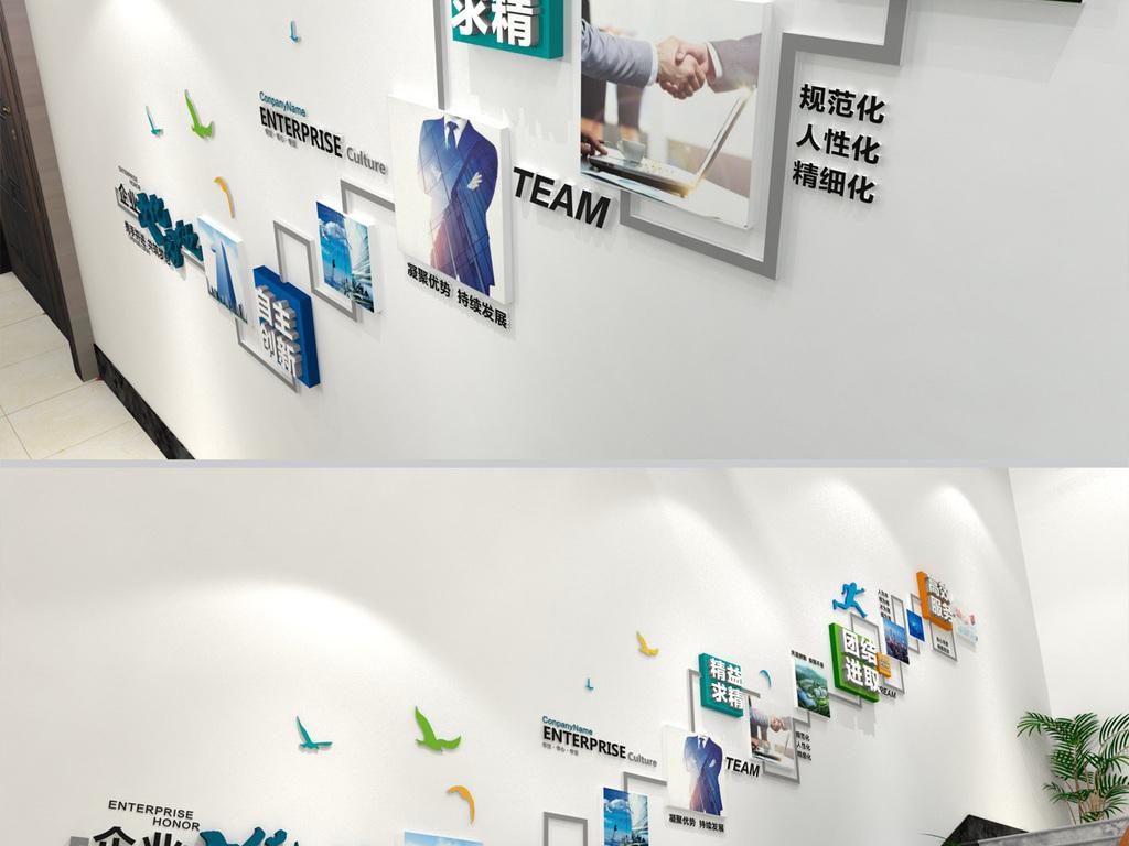 员工形象墙论+�_企业楼道文化墙形象墙创意员工风采照片墙