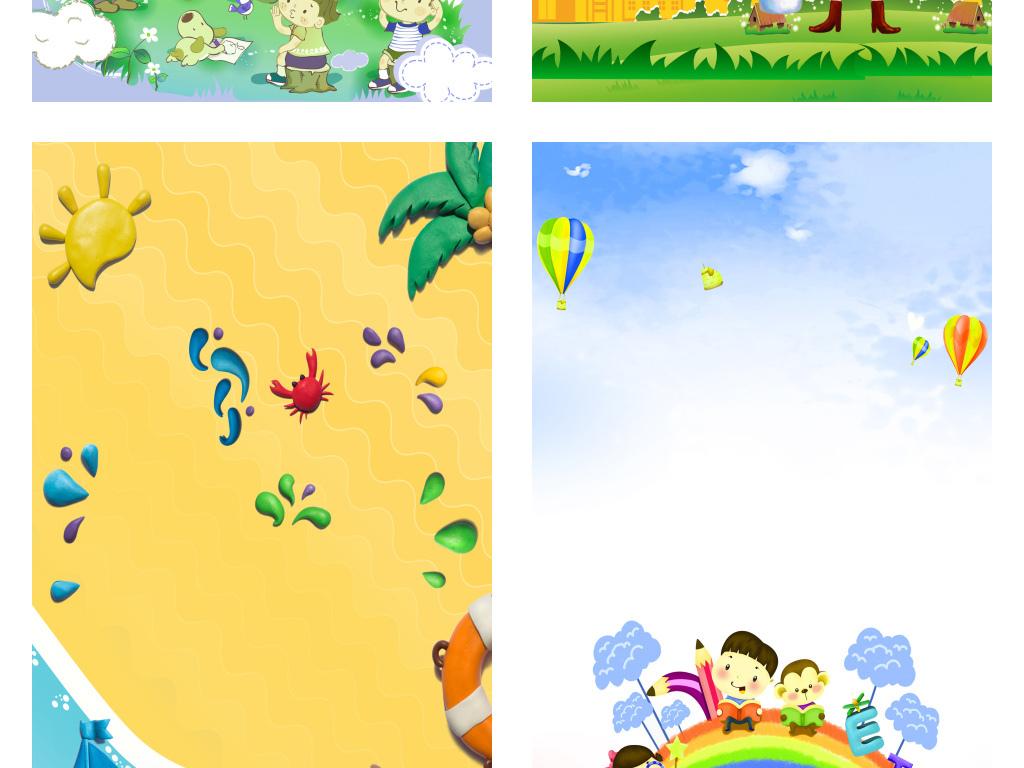 手绘卡通儿童开学季展板海报背景图