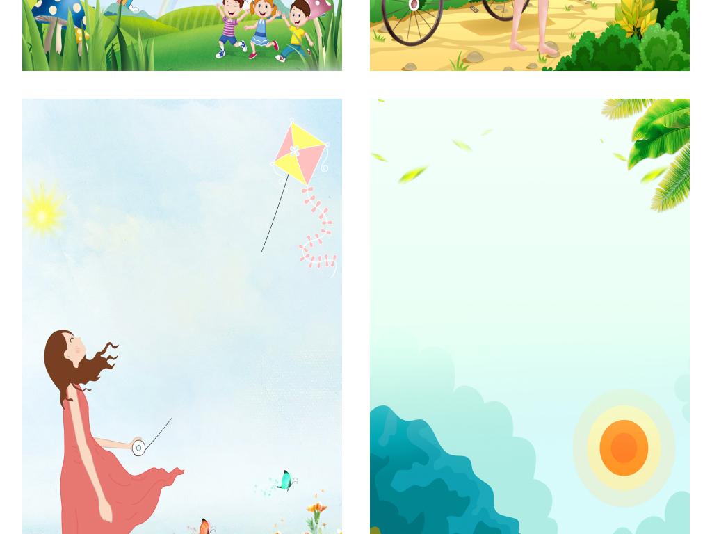 手绘卡通小清新春季展板海报背景图