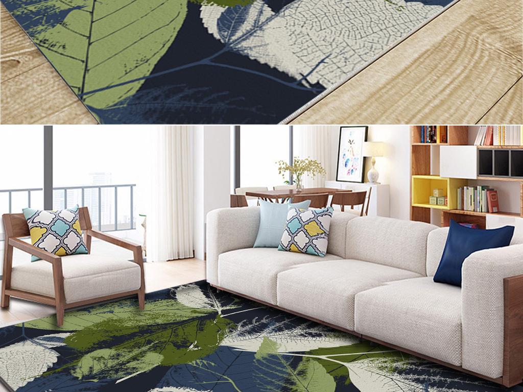 北欧森系抽象水彩手绘叶子客厅卧室地毯