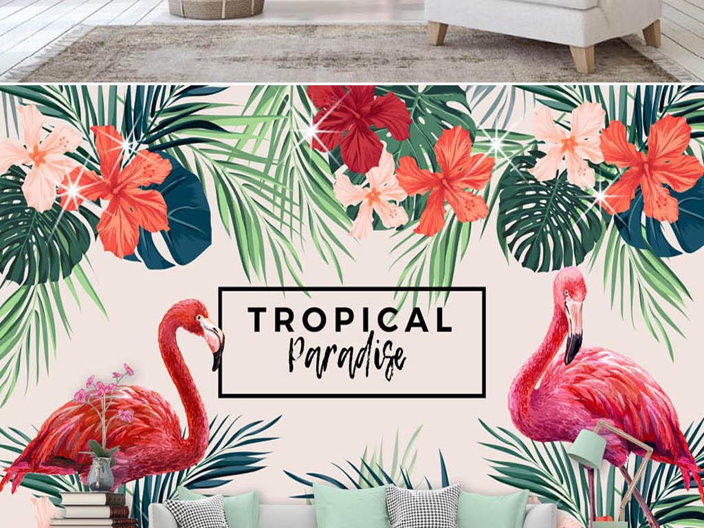 手绘热带植物火烈鸟背景墙