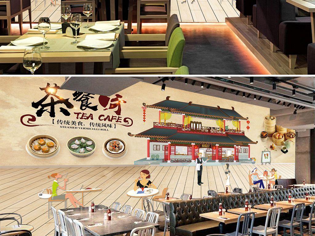 现代手绘广式茶餐厅卡通人物美食餐饮背景墙