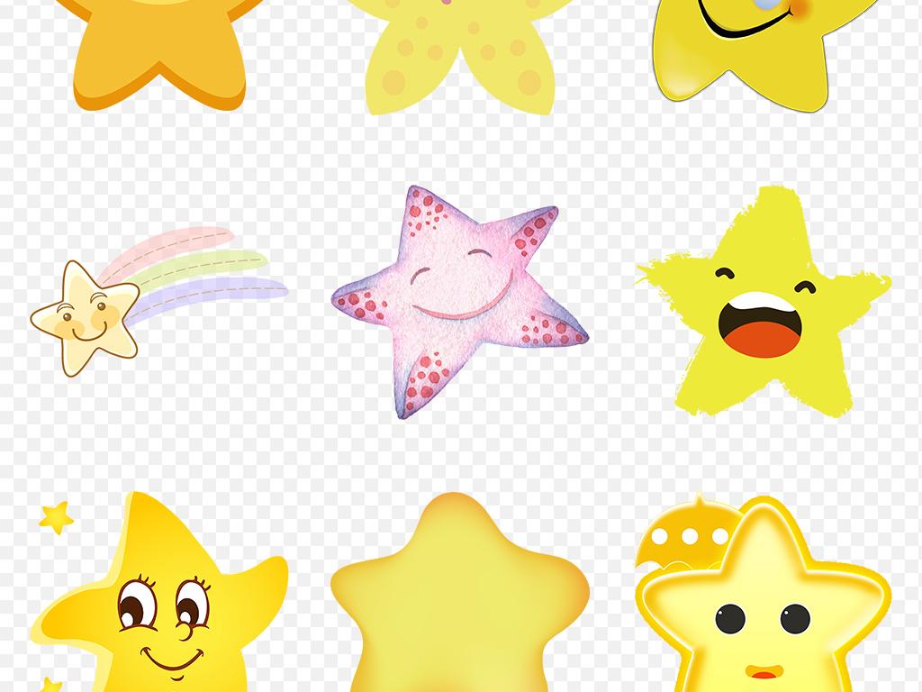 可爱卡通星星手绘彩色五角星海报素材背景png