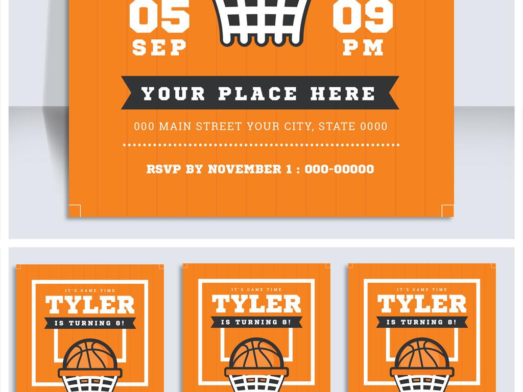 手绘创意篮球海报