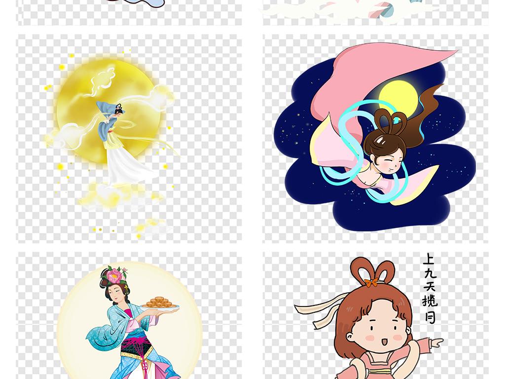 免抠元素 人物形象 古风/戏曲人物 > 中秋节卡通手绘嫦娥玉兔节日png