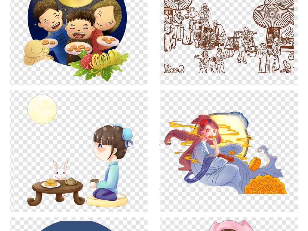 中秋节一家人团圆卡通手绘吃月饼png素材图片